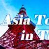 Lisk(リスク)アジアツアー東京ミートアップまとめ
