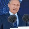 プーチン大統領が発表した仮想通貨及び、ICOの新しい法律とは