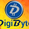 仮想通貨 DigiByte(デジバイト)とは?