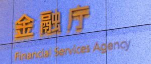 【速報】金融庁、仮想通貨取引所コインチェックを認可