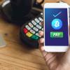 マカフィー『ビットコインは決済処理No.1通貨、2020年には1億円相当の価値を持つ』