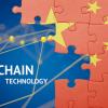 中国初、ブロックチェーンを利用した「地下鉄の電子請求書」を発行