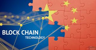 大手多国籍企業、中国でブロックチェーンの特許を申請 ソニー、マスターカード、インテルも