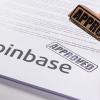 米Coinbaseで仮想通貨のセキュリティ(有価証券)トークンが売買可能に|SECで初認可