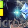米マイクロソフト、イーサリアム上でトークン付与 開発者向け報酬プログラムを開発