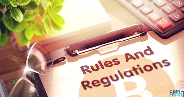 【投資家資産の保護と業界の自己規制】|米CFTCの小委員会で議論