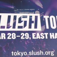Slush Tokyo 2018 Day2 |ConsenSys社 John Lilic氏の発表内容レポート