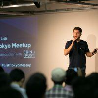 『Lisk Tokyo Meetup 3/26』イベントレポート
