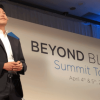 Beyond Blocks Summit Tokyo 2018 Day2 参加レポート