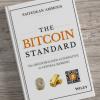 ビットコインスタンダード:注目書籍から見るBTC重要ポイント10選