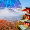 日銀雨宮正佳副総裁が語る「仮想通貨決済利用」と「中銀発行デジタル通貨」