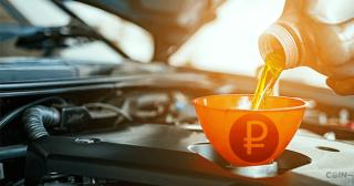 ベネズエラの仮想通貨ペトロ、裏付け資産の原油量が大幅に減少