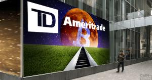 1.2兆ドルを取り扱うTD Ameritradeが出資、仮想通貨の環境を変える取引所が誕生か|Cboeも支援