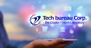 テックビューロが仮想通貨交換業を廃業