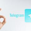 イラン大統領:経済を弱体化すると警告した仮想通貨有するTelegramの禁止を否定