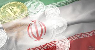 「仮想通貨違法マイニングを通報したら報奨金」イラン政府が新たなルールを策定