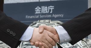 金融庁主催、仮想通貨規制に関する世界規模の「非公表会合」|国際協調路線を強化
