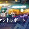 6/12(火)|仮想通貨市場は反転・歴史的な米朝首脳会談で株式市場にも追い風