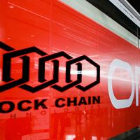 時価総額18兆円超のオラクル:5月中にブロックチェーンプラットフォームを公開か