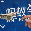 アリババグループ傘下会社 、ブロックチェーンを使った国際送金に成功|香港フィリピン間の国際送金が3秒で完了