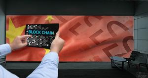 第7回 『国際ブロックチェーン格付け』仮想通貨ビットコインが19位→13位まで上昇