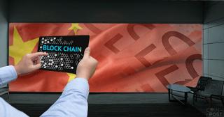 中国軍部のブロックチェーンプロバイダ、Hyperledgerの認定プログラムに参加