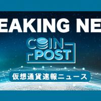 トロン創立者Justin Sun氏による秘密の発表、日本時間昼12時半を予定
