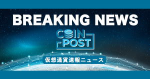 【速報】バイナンス代表者CZ:Binanceでシンガポール法定通貨建てのテストを予定