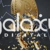 仮想通貨・ブロックチェーン投資企業Galaxy Digital社:2018年度1Qで約148億円の損失