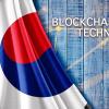 韓国ソウル市「今後5年間でブロックチェーンの中心都市を目指す」同技術を行政に取り込む意向