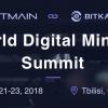 マイニング業界最大手BITMAINとBITKANが主催:最注目マイニングサミットが開催