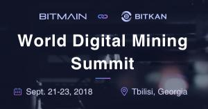 業界最大手BITMAINとBITKANが主催:注目マイニングサミットが開催