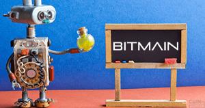 Bitmain傘下企業、ビットコインマイニングでAsicBoost使用|価格下落が影響か