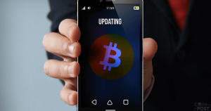ビットコイン(BTC):大規模アップグレードを9月8日に予定