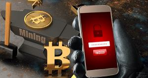 無許可で仮想通貨マイニング行うマルウェアや詐欺が流行|自分のデバイスを守る方法を探る