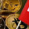 露三大銀行の一行、スイス支店での仮想通貨サービス提供に向けパートナーシップ締結