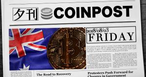 夕刊CoinPost|8月6日の見るべきニュース・仮想通貨情報