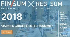 日経新聞社・金融庁共催イベント『FIN/SUM x REG/SUM』開催間近|仮想通貨関連ブースも多数