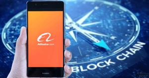中国を牽引する世界のアリババ:新ブロックチェーン技術に高い期待感を示す