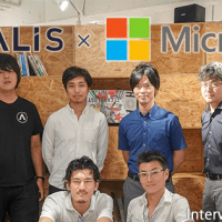 仮想通貨ALIS ×マイクロソフトの『投げ銭システム』協業開発の舞台裏(前編)