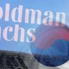 韓国郵政、ゴールドマン・サックスに仮想通貨の勉強会を打診