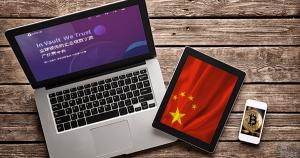 中国InVault:「禁止令」をかい潜り、仮想通貨資産管理サービス提供へ