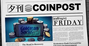 5分で読める:国内外の仮想通貨注目ニュースまとめ|夕刊コインポスト (9/7)