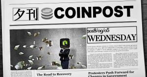 5分で読める:国内外の仮想通貨注目ニュースまとめ|夕刊コインポスト (9/5)