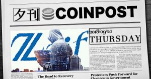 5分で読める:国内外の仮想通貨注目ニュースまとめ|夕刊コインポスト (9/20)