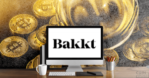 12月開始予定の「Bakktのビットコイン先物」仮想通貨年末相場への影響と専門家の意見まとめ