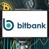 日本仮想通貨取引所bitbank、19日にメンテナンス予定