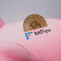 ふるさと納税でビットコインが貰える bitFlyerがキャンペーン実施
