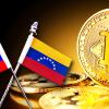 仮想通貨ビットコインOTC取引量はロシアとベネズエラが独占|OTC取引所データを分析