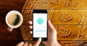 仮想通貨取引所コインチェック:ビットコインキャッシュのハードフォークに係る一部停止機能を再開